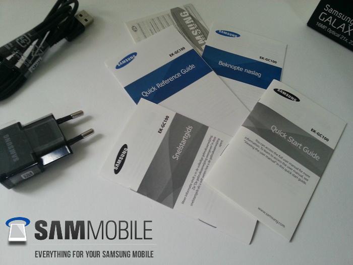 GalaxyCamera7