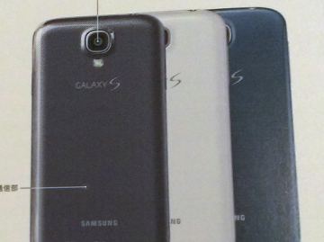 Samsung Galaxy S4 Black Mist Vs White Frost