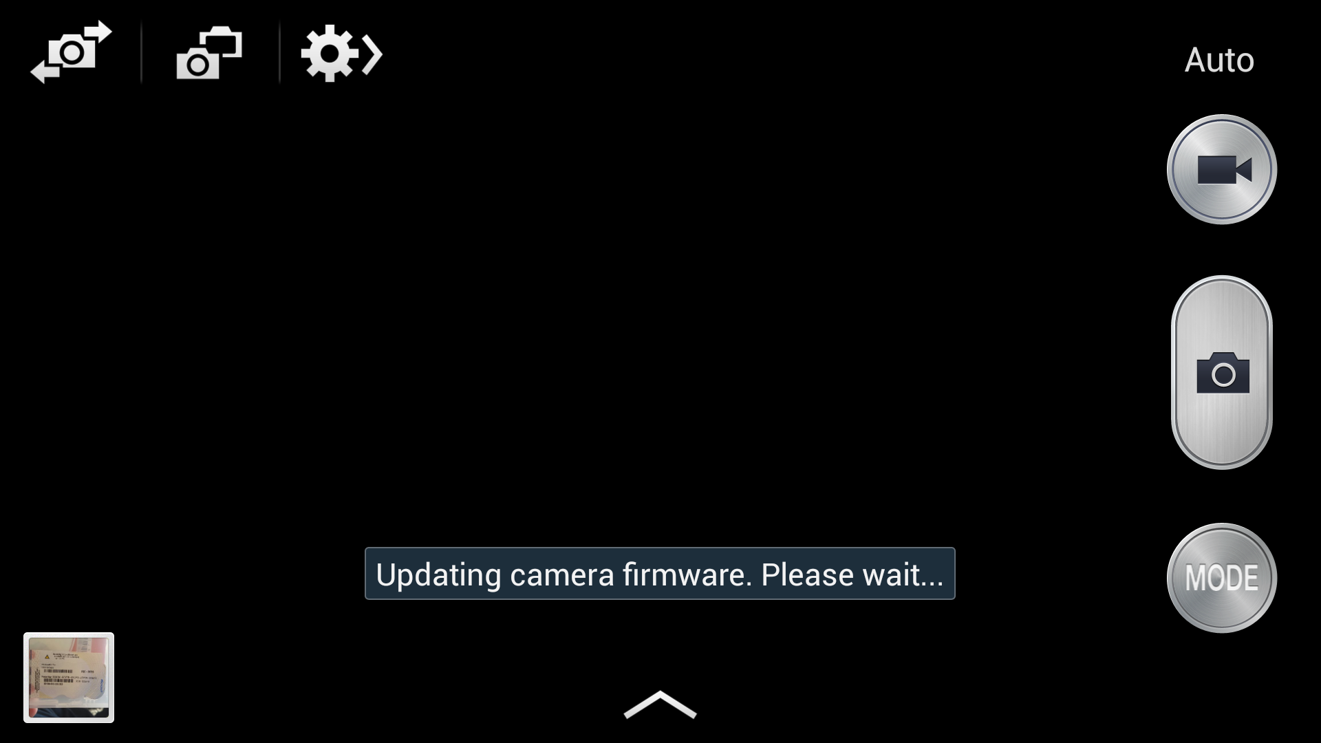 Galaxy S4 Firmware gets updated