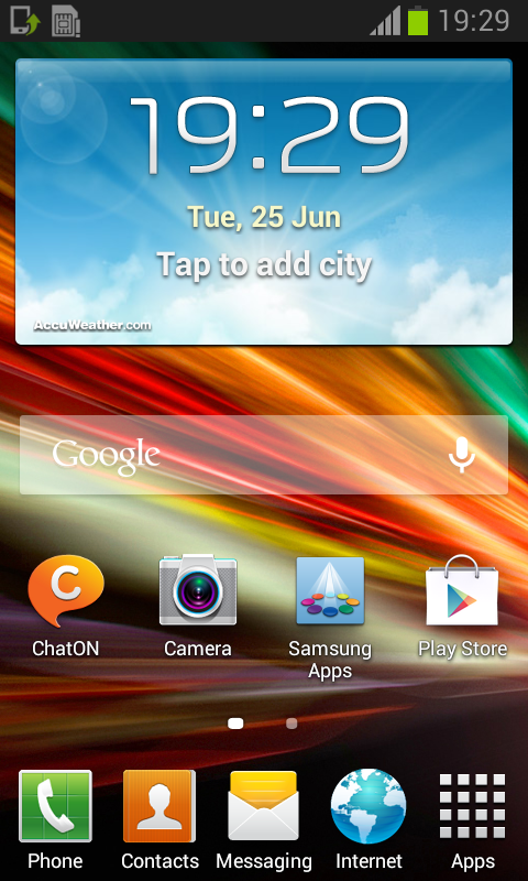 Exclusive Update Your Galaxy Beam To Android 4 1 2 By Odin