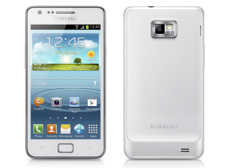 How to Update Samsung Galaxy S2 Android Firmware Update Guide