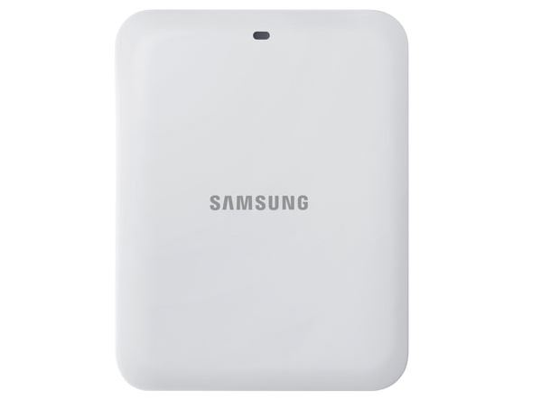 s4-spare-battery-1