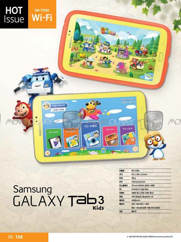 tab-3 Kids