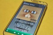 TIZEN 3.0 UI Indonesia (4)