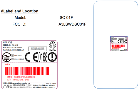 docomo-note-3-sc-01f-fcc