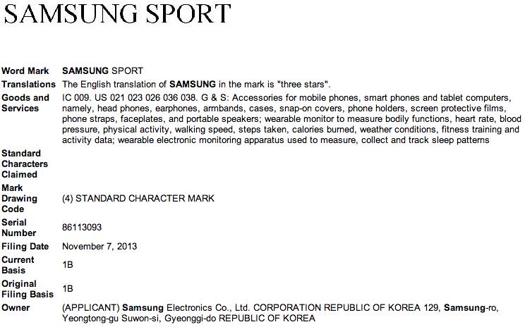 samsung-sport