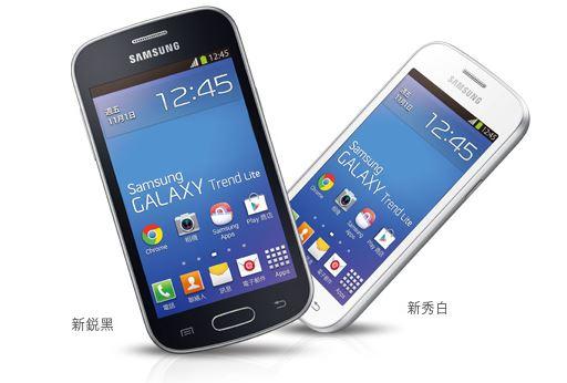 Tag archive for galaxy trend lite sammobile - Mobile samsung galaxy trend lite ...