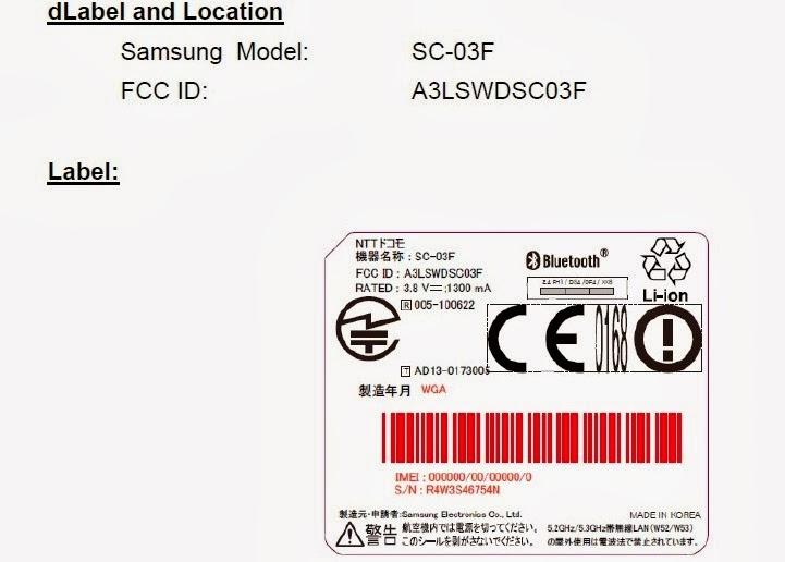 Samsung SC-03F FCC TIZEN Indonesia