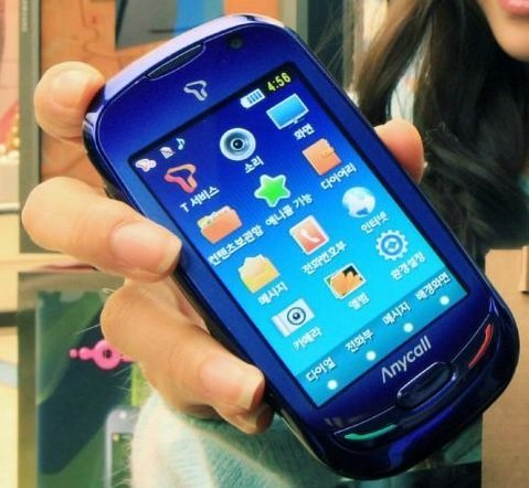 "Samsung's solar powered ""Blue Earth"" smartphone from 2009"