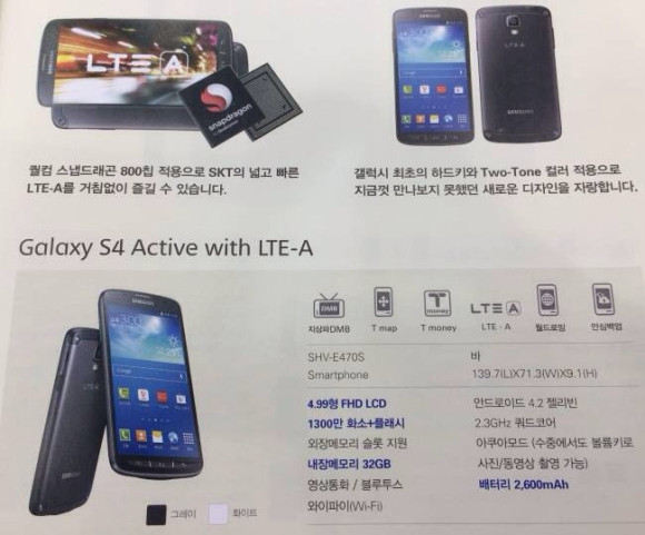 s4-active-lte-a-800-official