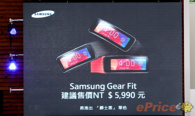 Samsung-Gear-2-Gear-Fit-prices-2.JPG