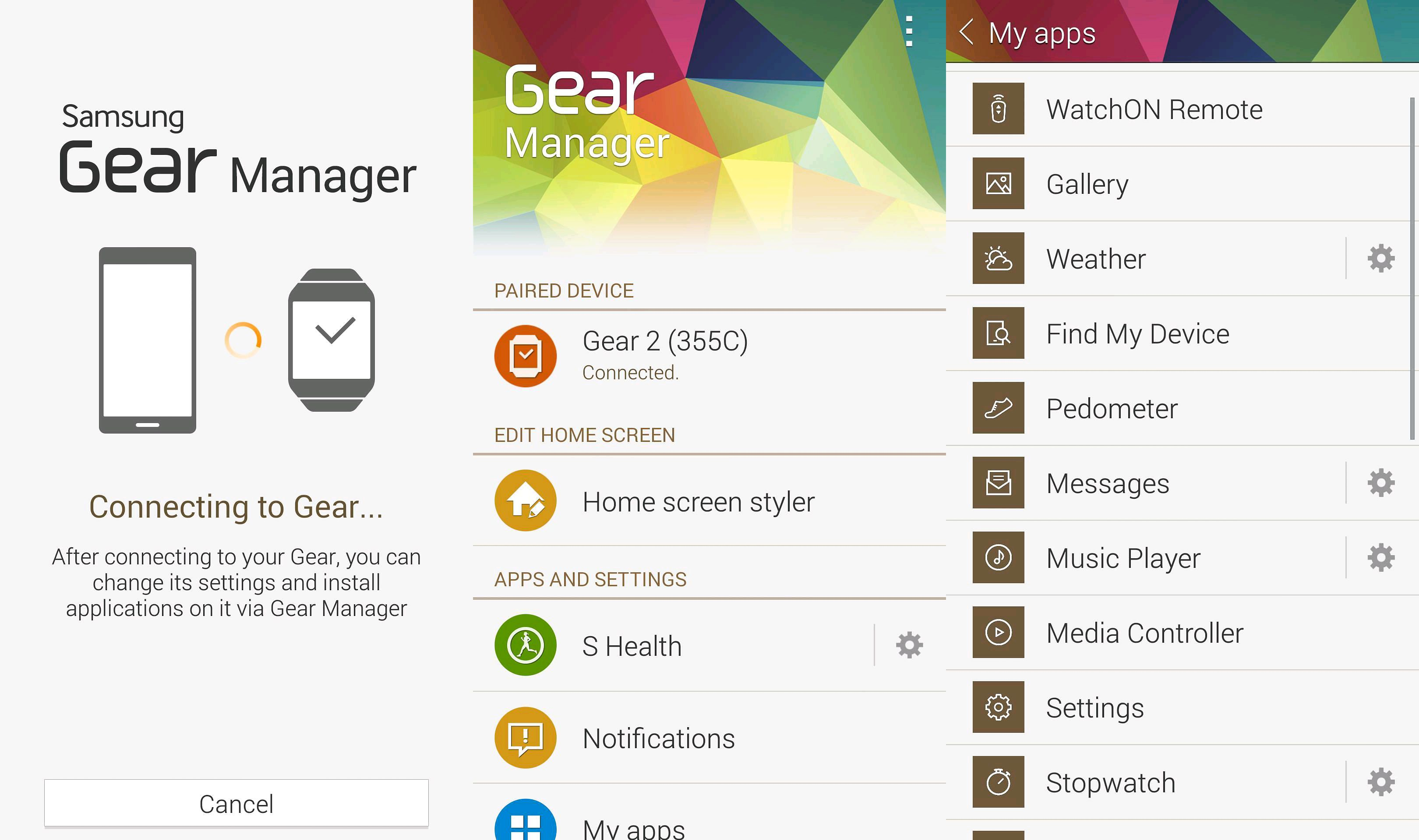 gear-manager