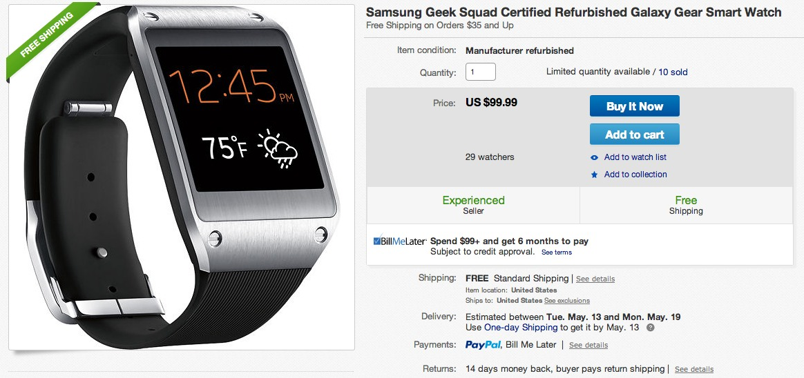 galaxy-gear-deal