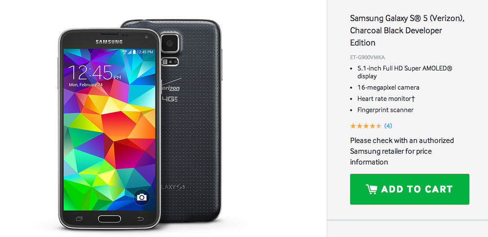 galaxy-s5-developer-edition
