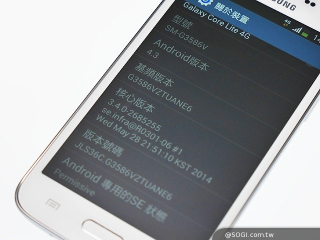 galaxy-core-lite-3