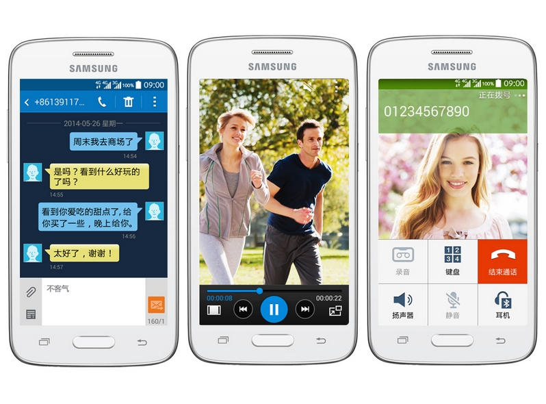 galaxy-core-mini-4g-official-image-5
