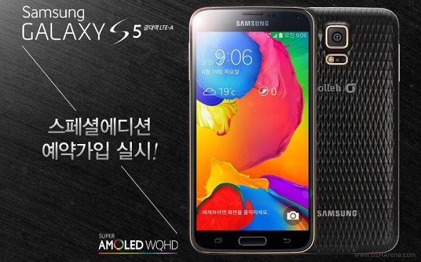 s5-lte-a-special-back