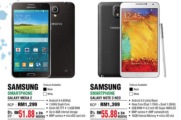 Samsung-Galaxy-Mega-2-Sale-Malaysia.jpg