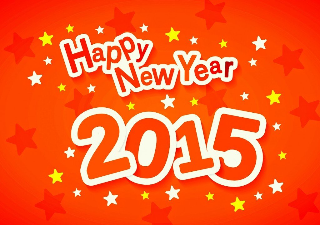 We wish you a very happy and prosperous new year ...
