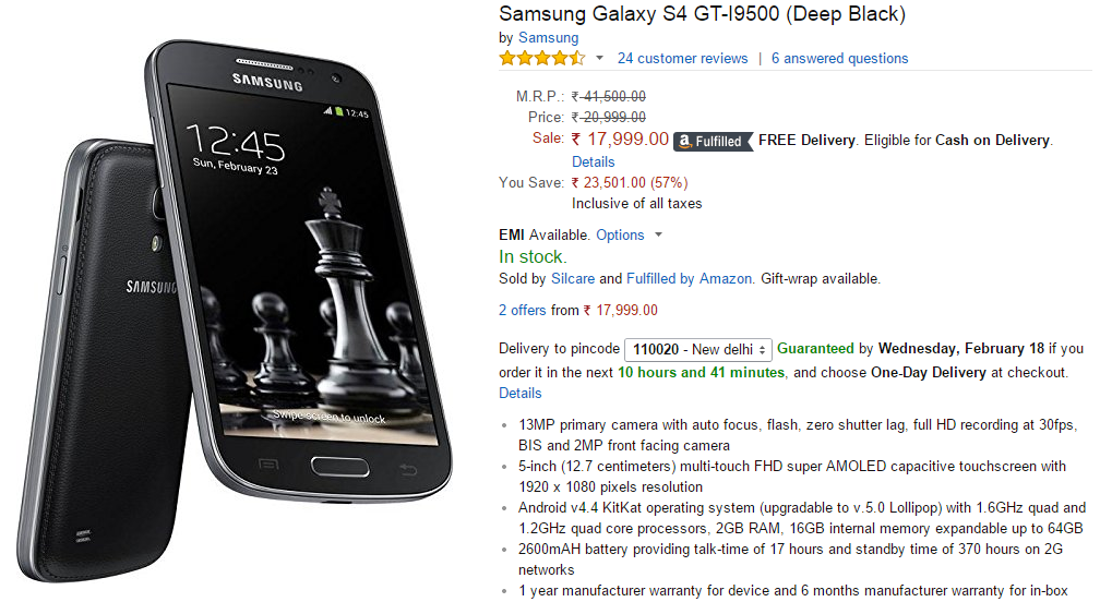 Samsung s4 price in amazon / Seattle conference center
