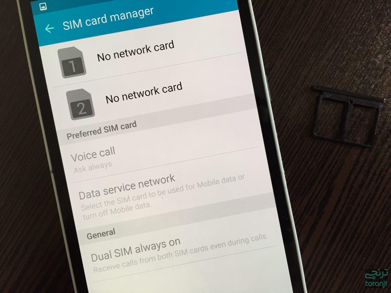 Dual sim card manager apk | SIM Card Manager app for android  2019-08-06