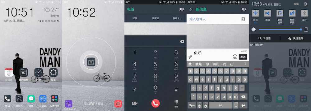 Samsung Galaxy S6 Edge Basketball Theme