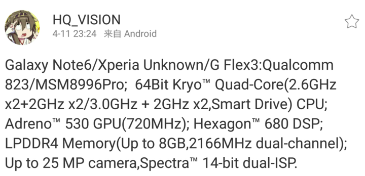 note-6-snapdragon-823