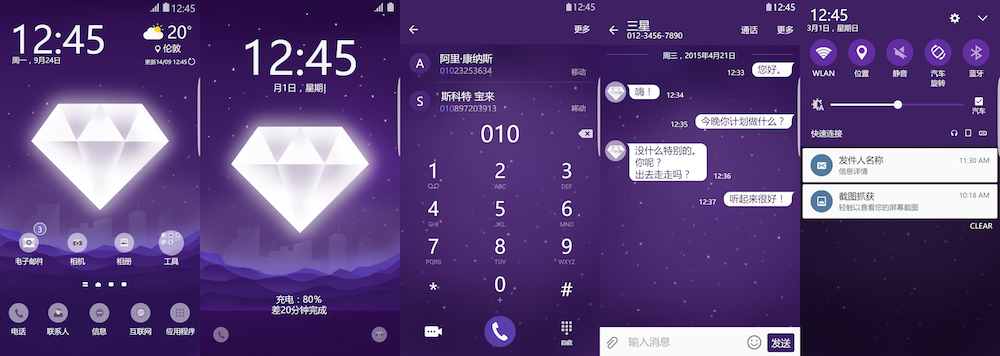 Samsung Galaxy Theme - Diamond Light