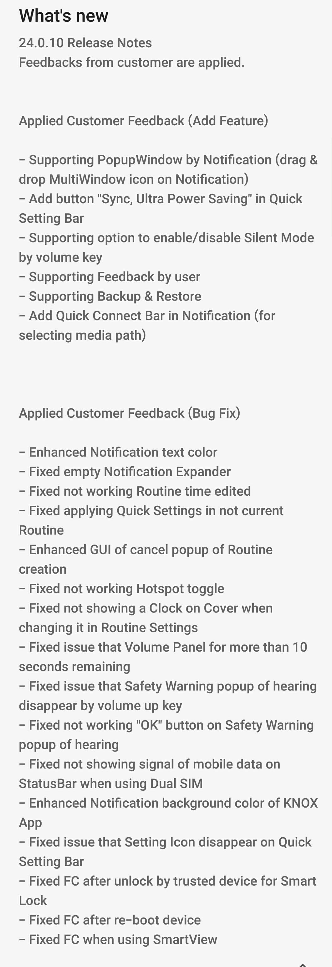 Good Lock update (version 24 0 10) adds Sync, Ultra Power Saving