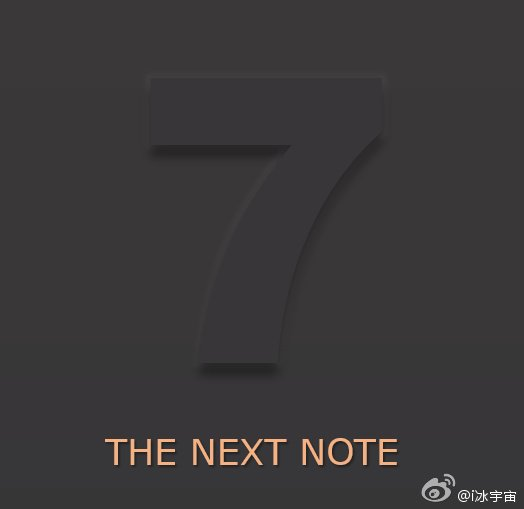 galaxy-note-7-leaked