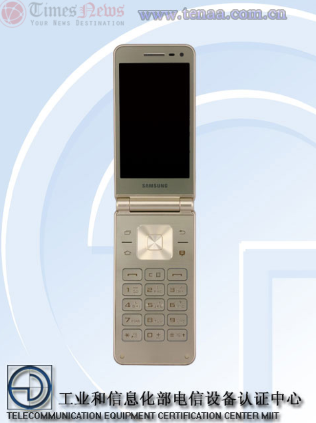 Samsung S Galaxy Folder 2 Clamshell Smartphone Gets Tenaa
