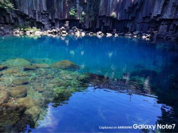 Samsung Galaxy Note 7 Official Camera Sample