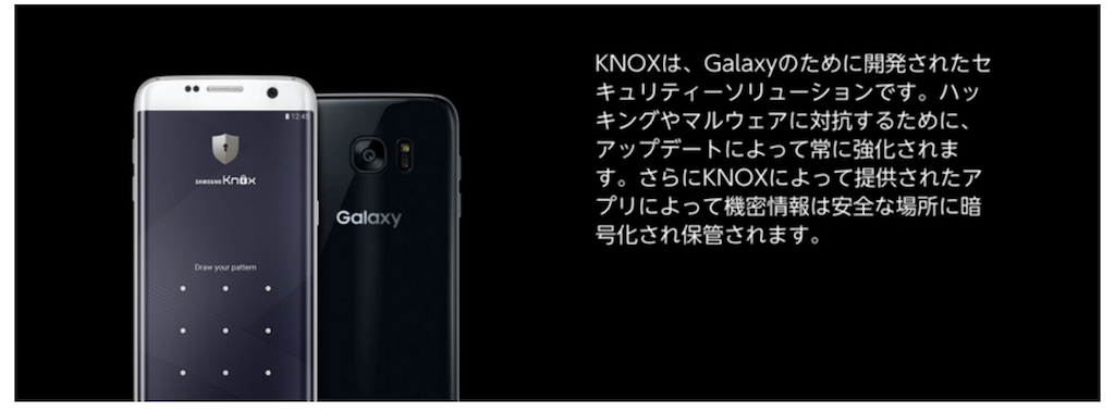 Galaxy Note 7 Does Not Feature Samsung's Logo In Japan