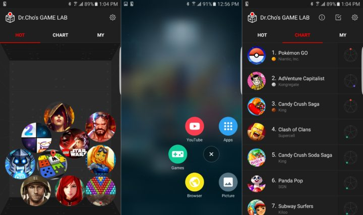 [Download] If all you do is play games on your phone, you'll love Samsung's Gamebox Launcher