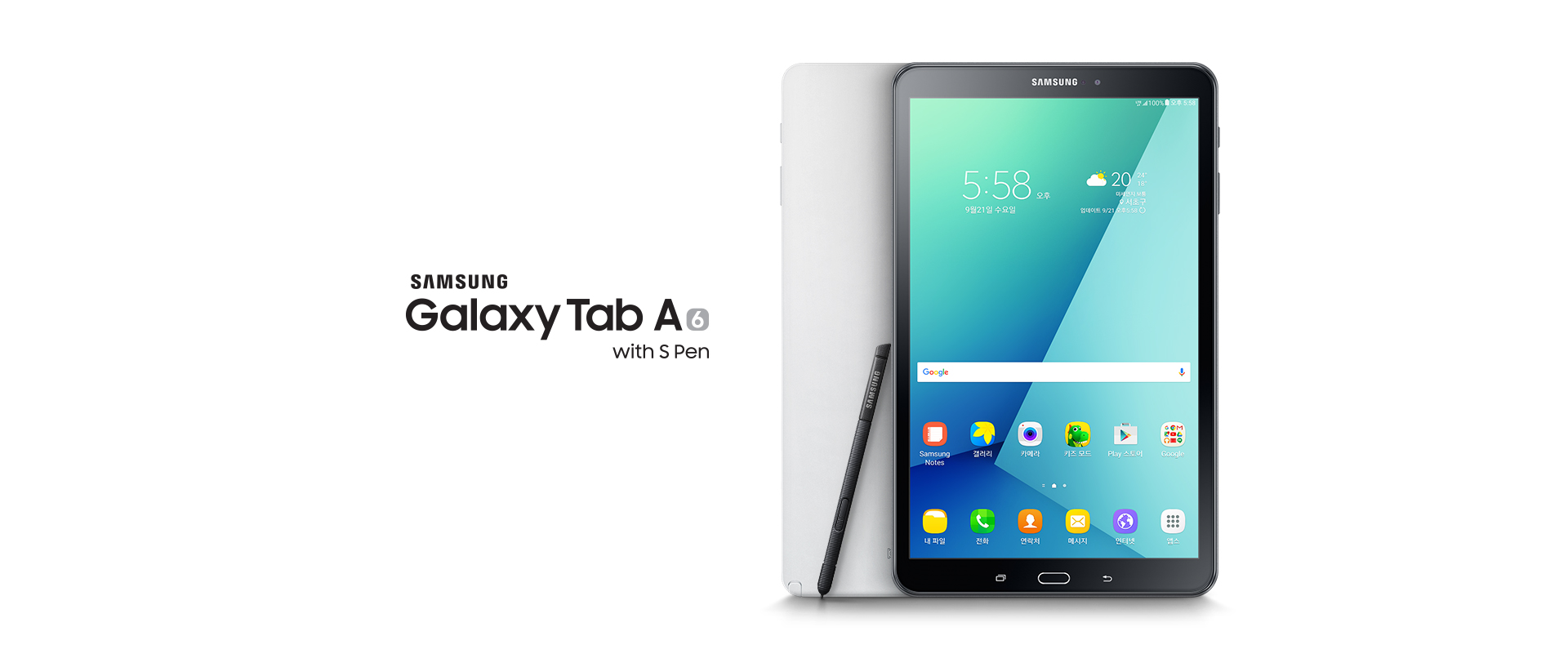 galaxy tab a 2016 with s pen officially launched   sammobile