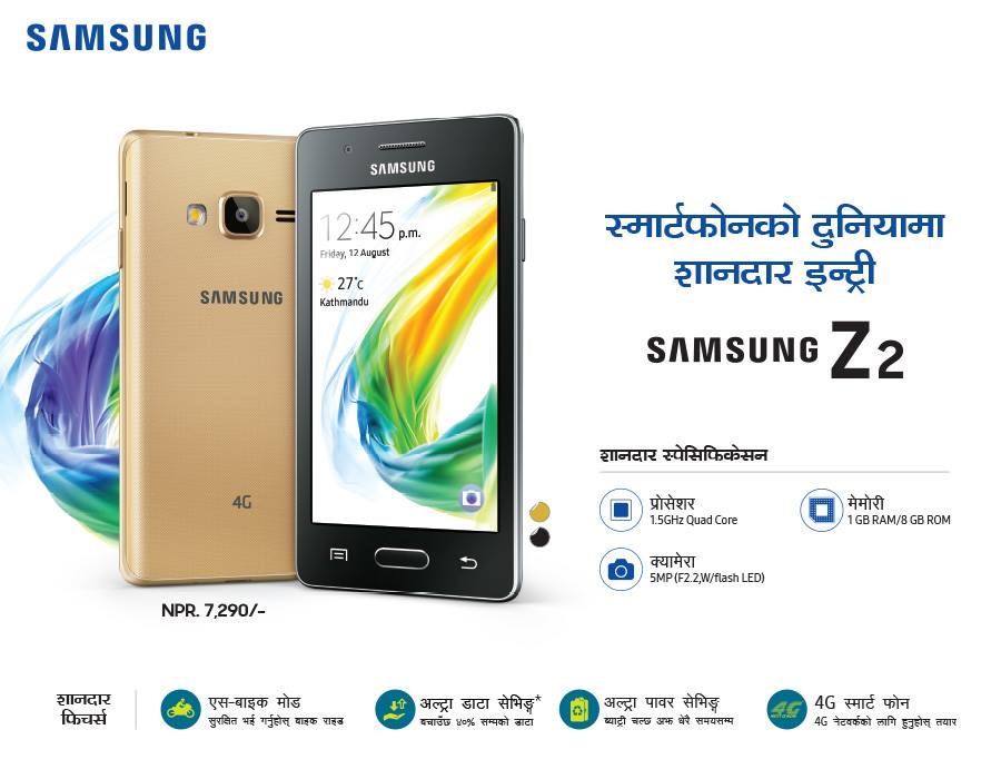 samsung z2 tizen handset released in nepal   sammobile