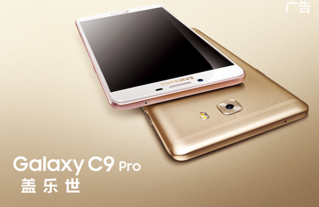Download The Wallpapers From The Galaxy C9 Pro Sammobile Sammobile