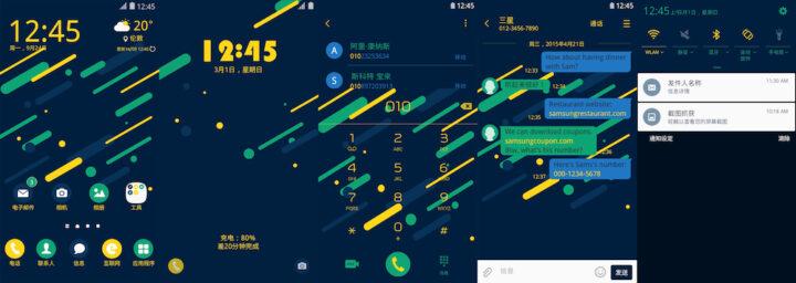 Samsung Galaxy Theme - Line Shower (Live!)