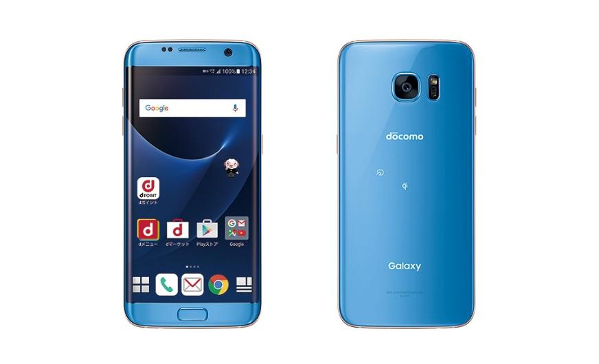 Blue Coral Galaxy S7 edge hits NTT DoCoMo in Japan on