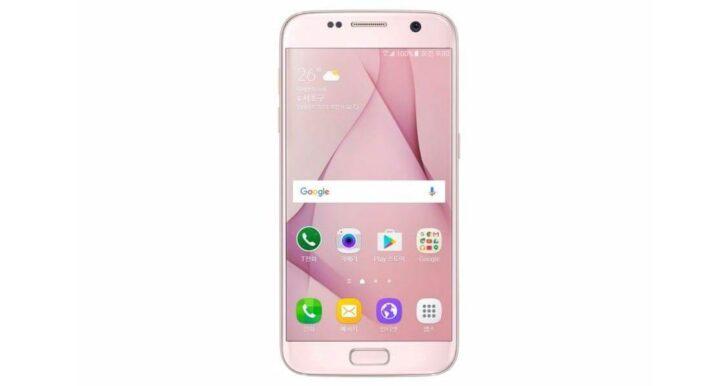 pink-galaxy-s7-1