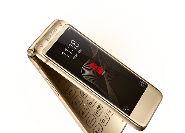 samsung w2017 high end flip phone finally launched in