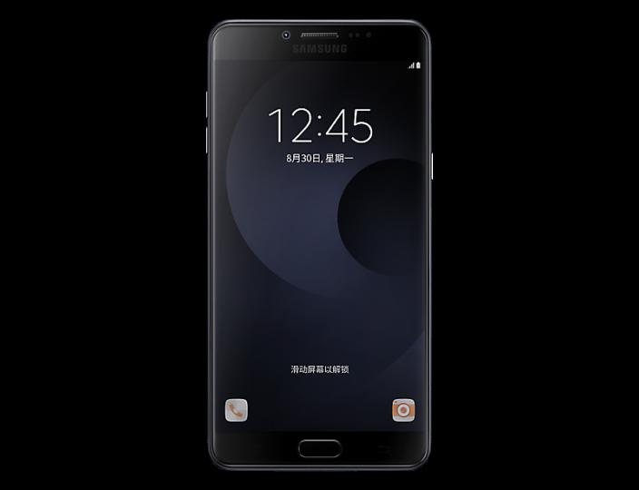 galaxy-c9-pro-black-1