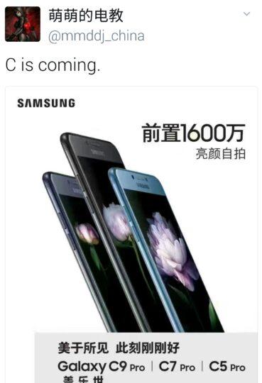 Galaxy C5 Pro, C7 Pro, C9 Pro