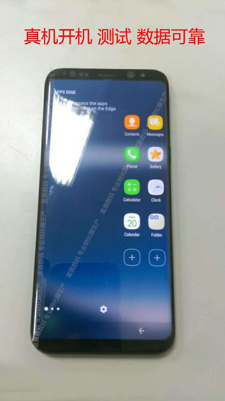 new image reveals samsung galaxy s8 39 s on screen button. Black Bedroom Furniture Sets. Home Design Ideas
