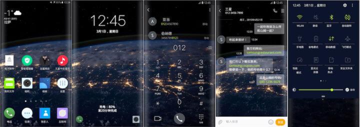 Samsung Galaxy Theme - [WHL] Lights