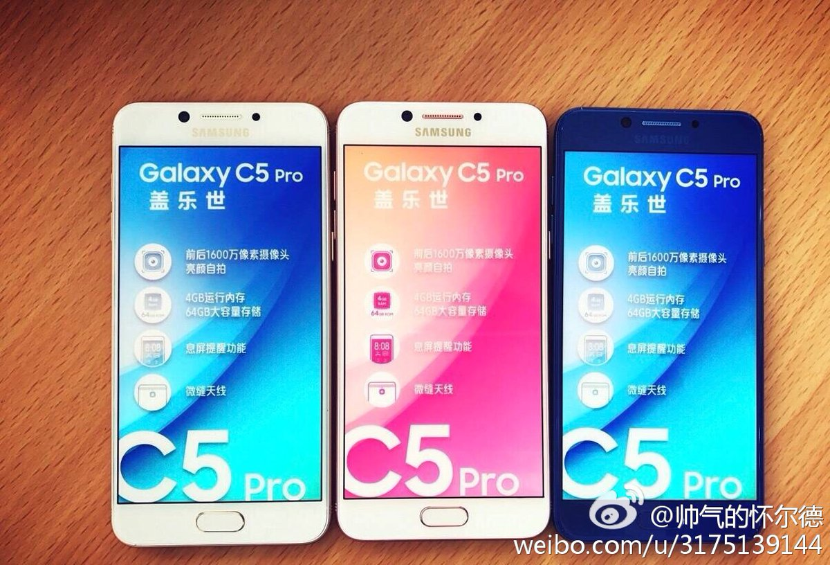 galaxy-c5-pro-2