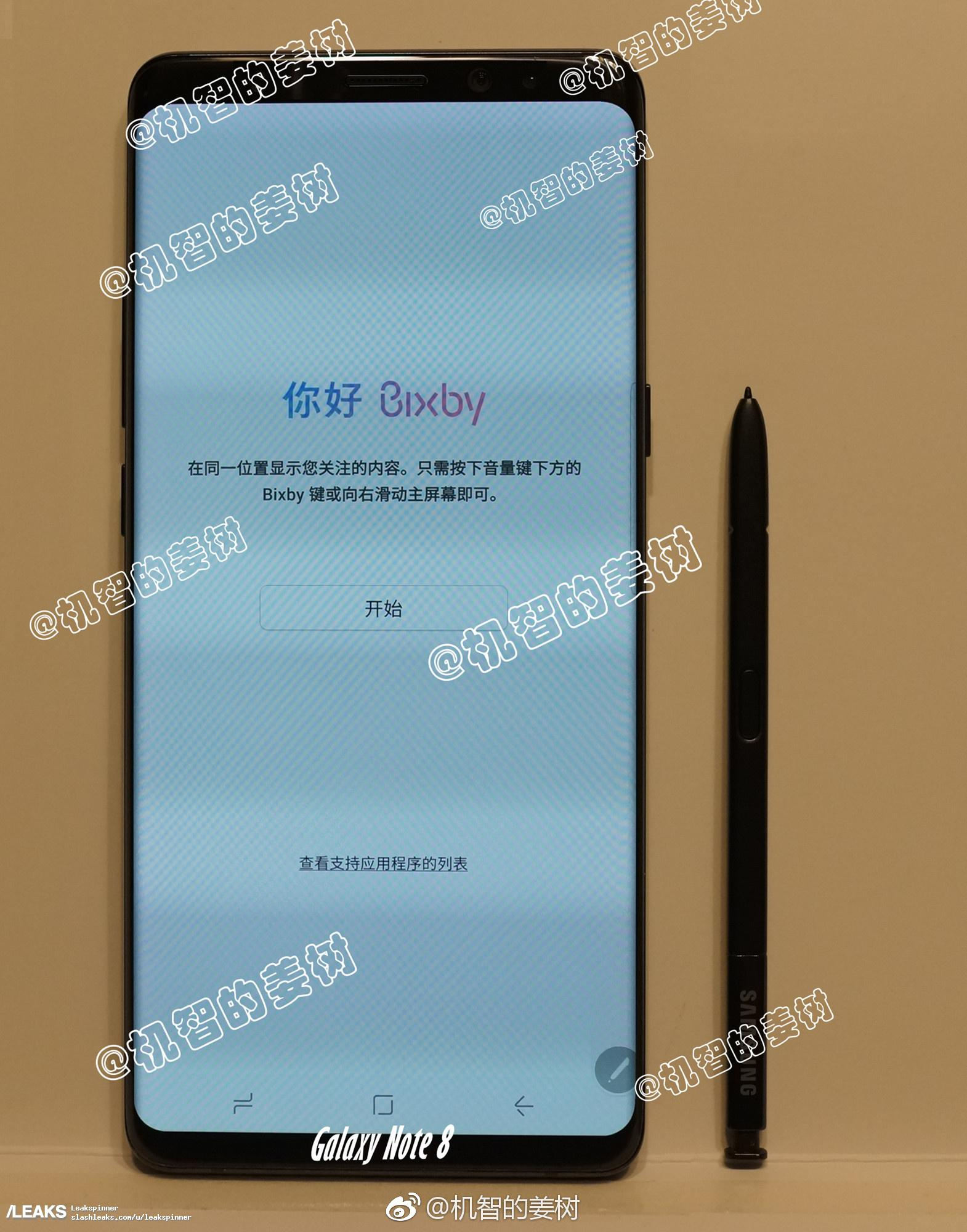 is this the galaxy note 8 probably not sammobile. Black Bedroom Furniture Sets. Home Design Ideas