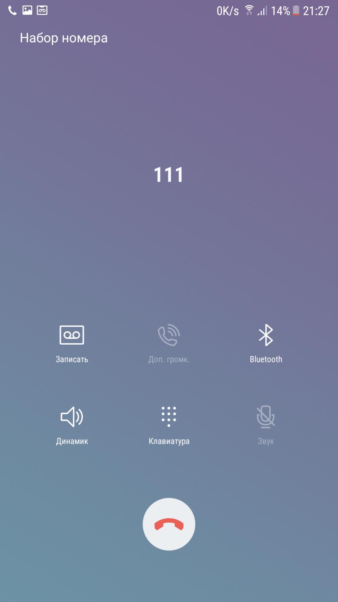 samsung galaxy a5 2019 android 7.0 nougat
