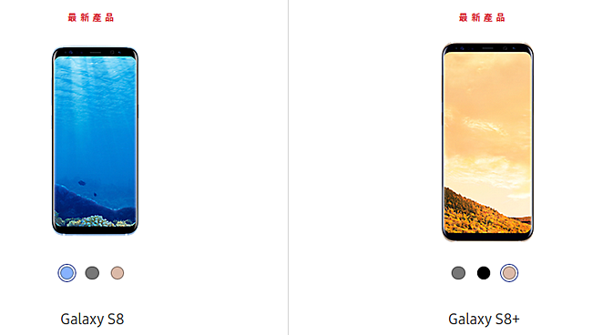 Galaxy-S8-Colors