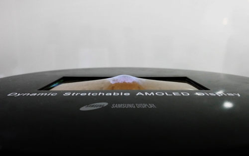 samsung-stretchable-display